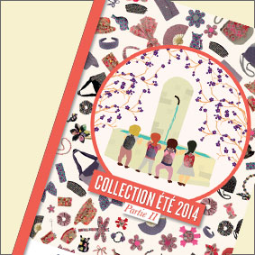 catalogue ETE 2 20141